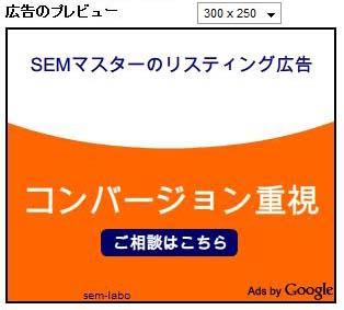 SEM-Display1
