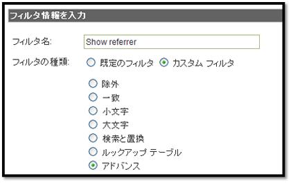 Show-referrer