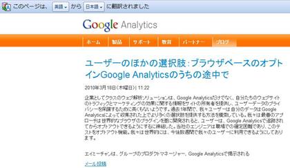 Google-Chrome2
